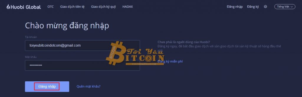 Sign in to Huobi.  Photo 1