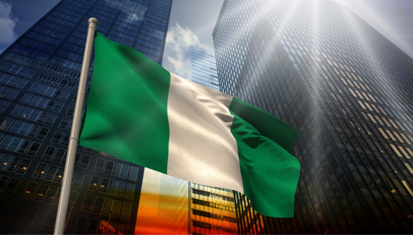 Central Bank of Nigeria to pilot CBDC before the end of 2021