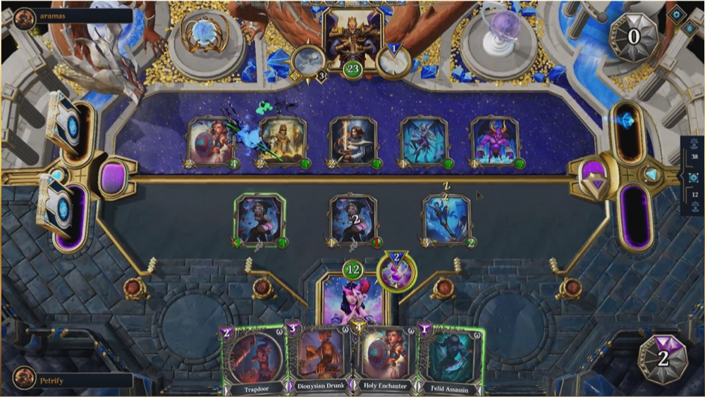 interface of the gods without chains