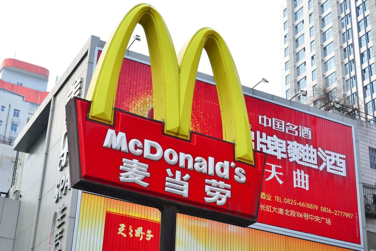 """McDonald's China launches 188 NFTs to celebrate its 31st anniversary in between """"storm"""" government repression"""